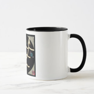 Ocean Systems Technician Mug (Coffee)