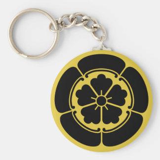 Oda Mon Japanese samurai clan yellow on black Keychain