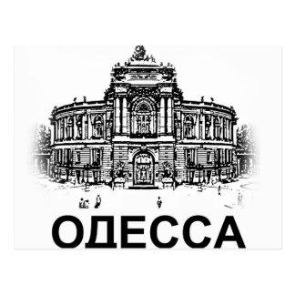 Odessa, Opera, Theater, Urkaine Postcard