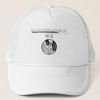 Official REI-NU KENKAI martial art Adjustable Hat