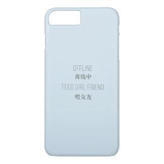 offline, feed girlfriend iPhone 8 plus/7 plus case