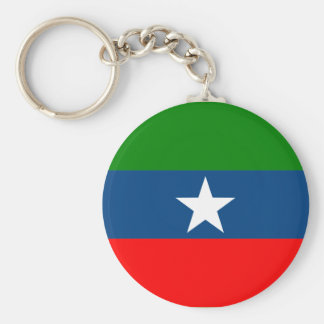 Ogaden, Ethiopia Keychain