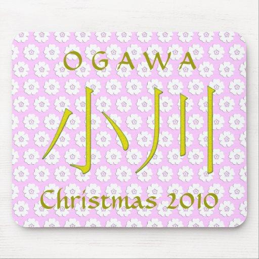 Ogawa Monogram Mouse Pads