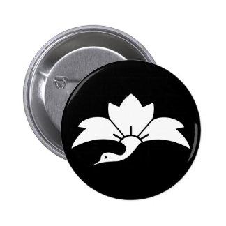 Ogre flower water caltrop crane 2 inch round button