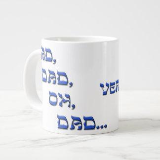 Oh, Dad... Jumbo Mug