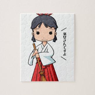 Oh! Miyako English story Omiya Saitama Yuru-chara Jigsaw Puzzle