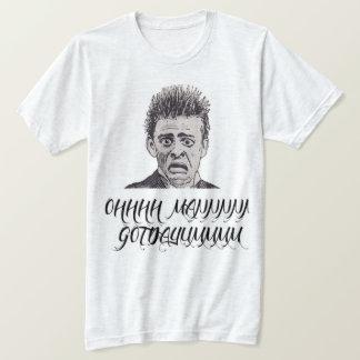 Ohhh Mannnn Gotdayummmmm! Mens T-Shirt