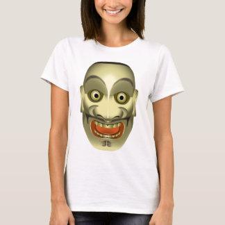Ohtobide T-Shirt