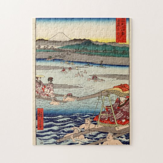 Ōi River between Suruga and Tōtōmi Provinces Jigsaw Puzzle
