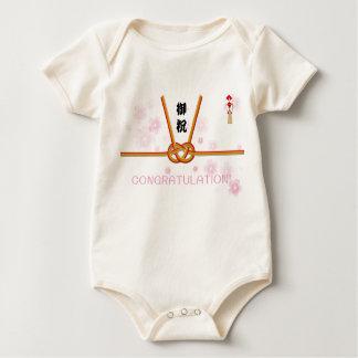Oiwai -Congratulation!- Baby Bodysuit