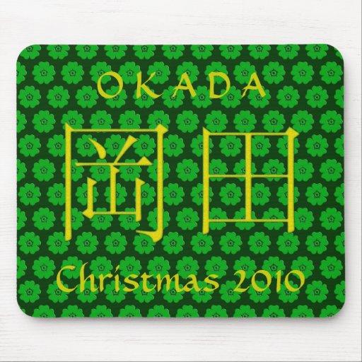 Okada Monogram Mousepads