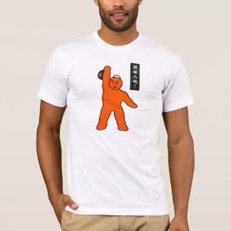 OKC Snatchman T-shirt