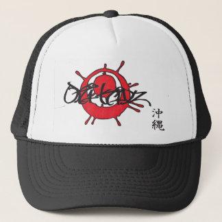 Oki Kidz/ Ink Splater Oki Flag/ Okinawa Kanji Trucker Hat