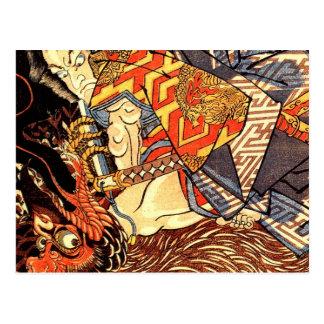 Oki no Jiro Hiroari killing a monstrous tengu Postcard