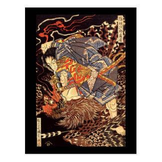 Oki no Jiro Hiroari Killing Monster Kuniyoshi Fine Postcard