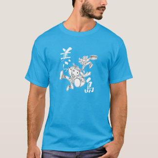 Okinawa Eisa, ChuraShima T-Shirt