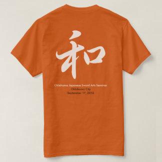 Oklahoma Japanese Sword Arts Seminar 2016 T-Shirt