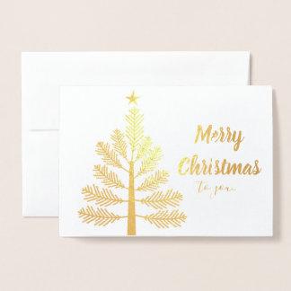 OL Xmas Card Foil