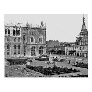 Old Baku (1925) - Ismailiyye - Aleksandr Nevskiy Postcard