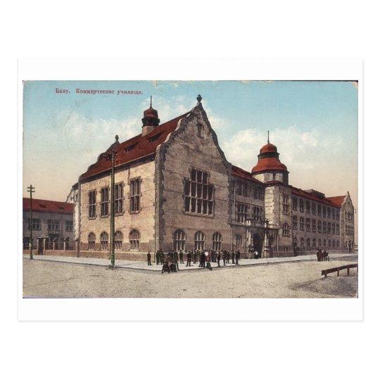 Old Baku - Kommercheskoye Uchilishe - Pedinstitut Postcard