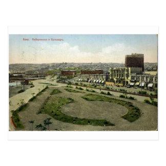 Old Baku - Quay and Boulevard Postcard