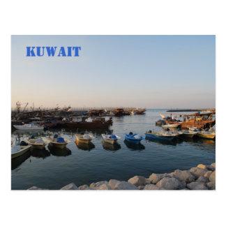 Old Boats,  Kuwait Postcard