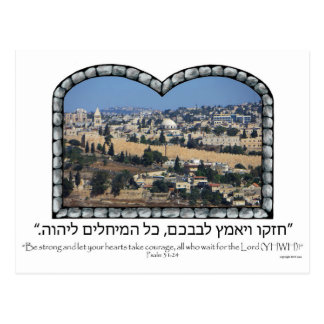 Old City Jerusalem Postcard