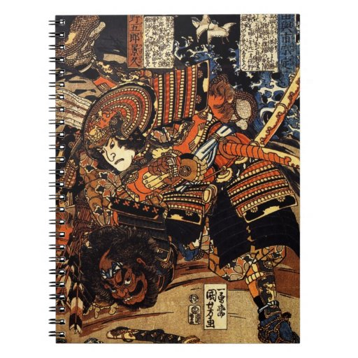 Old Japanese Painting of Samurai Fighting c 1800s NotebookOld Samurai Painting