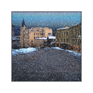 Old Kiev Canvas Print