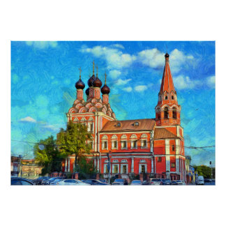 """Old Moscow"".The Church of St. Nicholas on Taganka Poster"