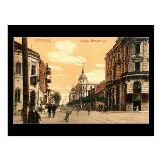 Old Postcard, Belgrade, Krala Milana Street Postcard