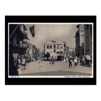 Old Postcard - Hong Kong