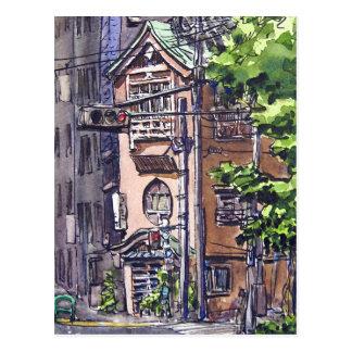 Old shop in Jimbocho, Tokyo Postcard