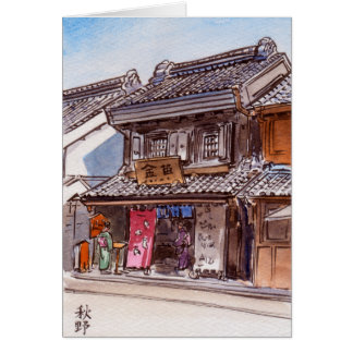 Old shop in Kawagoe Card