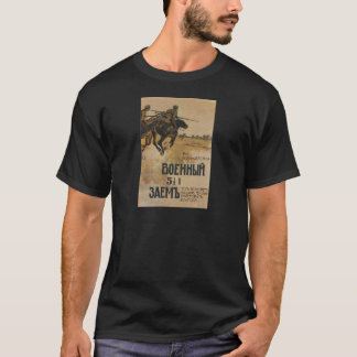 Old Soviet Russian Propaganda Apparel T-Shirt