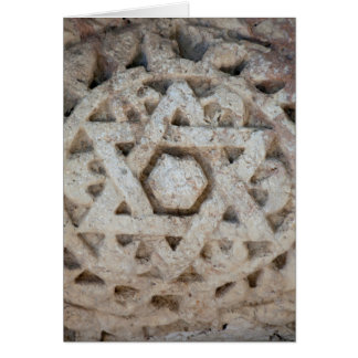 Old Star of David carving, Israel Card