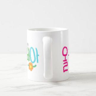Olivia (Korean) Coffee Mug