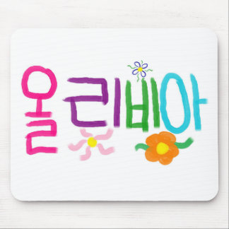 Olivia (Korean) Mouse Pad
