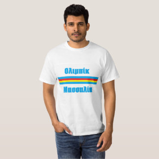 Olympic of Marseilles Tee-shirt in greek T-Shirt