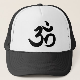 OM DAYS TRUCKER HAT