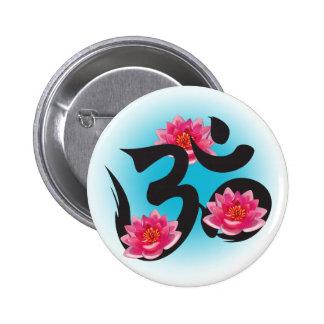 om lotus 2 inch round button