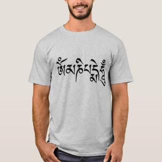Om Mani Padme Hum mantra T-Shirt