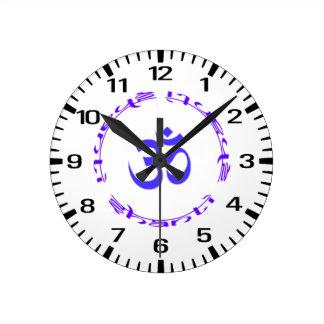 Om Shanti Ring clock - Standard Numbers