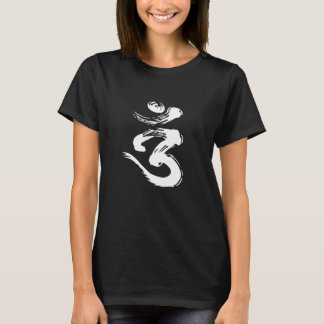 OM Spiritual Symbol - Yoga Products T-Shirt