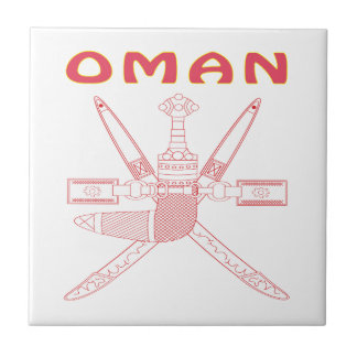 OMAN Coat Of Arms Tile