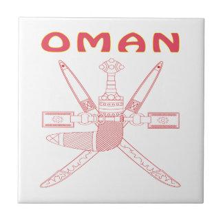OMAN Coat Of Arms Ceramic Tile