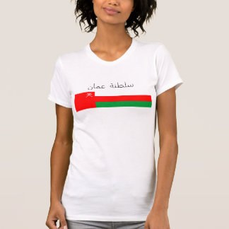 oman country flag nation republic symbol arab text T-Shirt