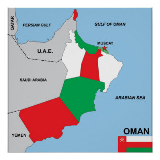 oman country political map flag district region print