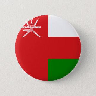 Oman Flag 2 Inch Round Button
