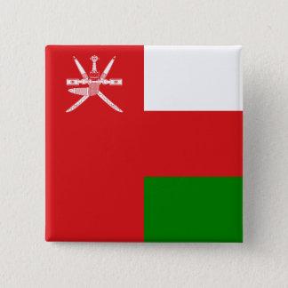 Oman Flag 2 Inch Square Button